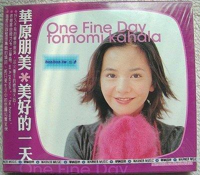 ◎2002全新CD未拆!-華原朋美-美好的一天專輯-Blue sky等11首好歌-Tomomi Kahala-日本流行