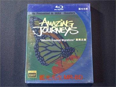 [藍光BD] - 驚異之旅 Amazing Journeys ( 台灣正版 ) - 國語發音