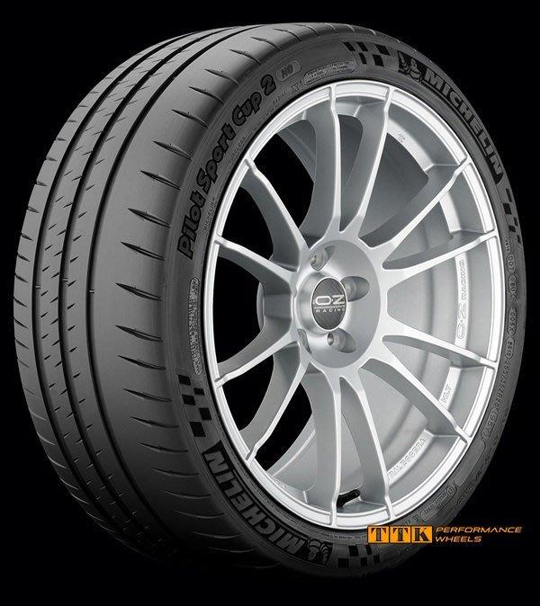 米其林胎王Michelin Pilot Sport Cup2 庫存胎出清 265/40-19 17年只要8000元