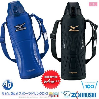 《FOS》日本 MIZUNO 美津濃 象印 保冷瓶 保冷壺 1.5L SD-FX15 運動 旅遊 健身 夏天 熱銷 限定