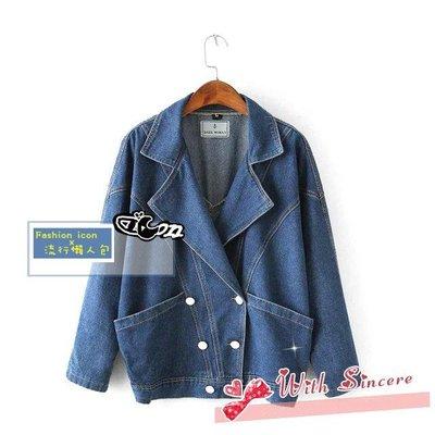 雙排釦復古原色藍簡約蝙蝠袖修身 可愛率性男友風單寧牛仔外套 2件免運!
