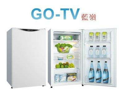 【GO-TV】SANLUX台灣三洋 98L 1級定頻單門冰箱(SR-C98A1) 台灣本島免費運送+基本安裝
