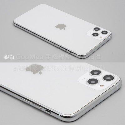 GooMea模型 B貨玻璃+電鍍框+霧背經濟實惠 iPhone 11 Pro Max最高品質Dummy1:1道具上繳拍片