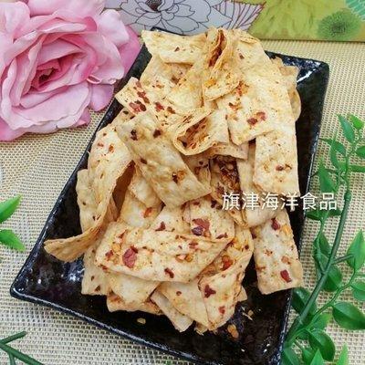 旗津海洋食品-鱈魚燒(麻辣)1包100元220克