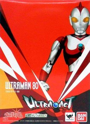 日本正版 萬代 ULTRA-ACT 超人力霸王 80 可動 模型 公仔 日本代購