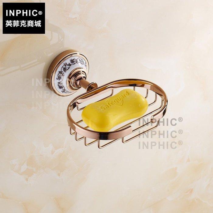 INPHIC-玫瑰金皂網 歐式金色香皂架 青花瓷肥皂網衛浴五金壁掛擺飾_S1360C