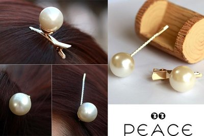 【PEACE33】正韓國進口空運。髮飾飾品 大圓球珍珠 邊夾/髮夾/鴨嘴夾(白)。現+預