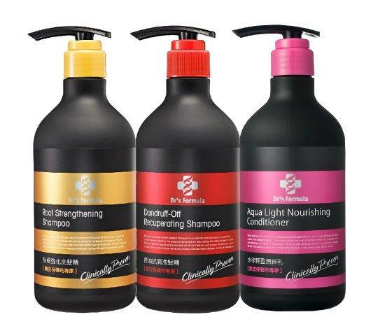 台塑Dr 's Formula髮根強化洗髮精580ml+控油抗屑洗髮精580ml+水律輕盈潤絲乳530ml免運
