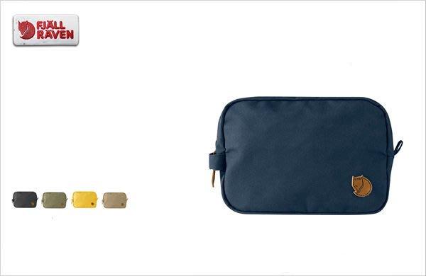 WaShiDa【KN24213】FJALLRAVEN × Gear Bag (S) 中小型 工具包 化妝包 收納包 - 現貨