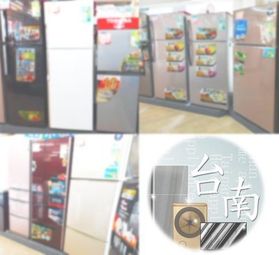 【台南家電館】SAMPO聲寶 自動除霜205公升直立式冷凍櫃 《SRF-210F》急凍、節電功能