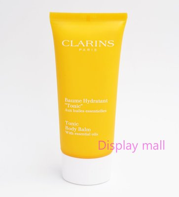 CLARINS 克蘭詩精油風呂調和身體乳100ML 原廠公司貨週年慶特惠價$330元Display