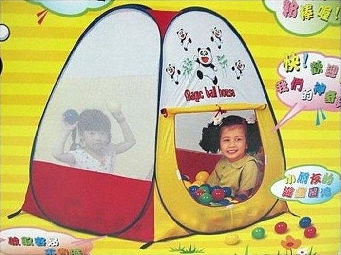 [宅大網] 619AAA 球屋 兒童帳蓬屋 遊戲屋 防蚊蚊帳 附100顆球
