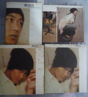 CD    陳奕迅    Special thanks to  紙盒發黃斑點多