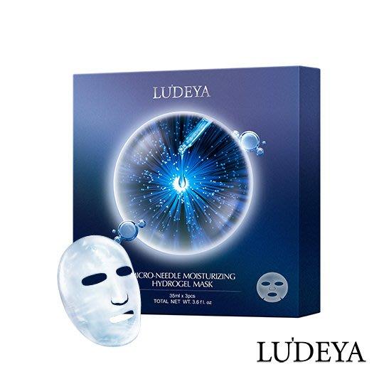 (現貨馬上寄出)LUDEYA 微臻賦活保濕水靈膜-3片/盒