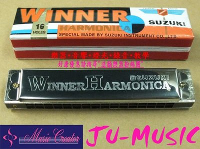 造韻樂器音響- JU-MUSIC - 全新 SUZUKI 兒童 小口琴16孔 複音 口琴 Winner Harmonica