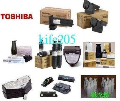 TOSHIBA 數位影印機 e-STUDIO161 e-161 e-STUDIO-161 T-1620D/ 1710/ 2050 填充碳粉匣