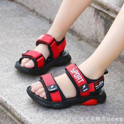 男童涼鞋男孩中大童2019夏季新款女童鞋兒童小男孩學生寶寶沙灘鞋
