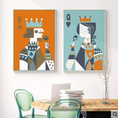 『格倫雅』國王皇後 北歐風格餐廳裝飾畫飯廳桌廚房掛畫臥室床頭壁畫樣板房^21766