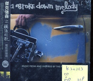 *真音樂* JACK JOHNSON / A BROKE DOWN MELODY 全新 CD+DVD K30263