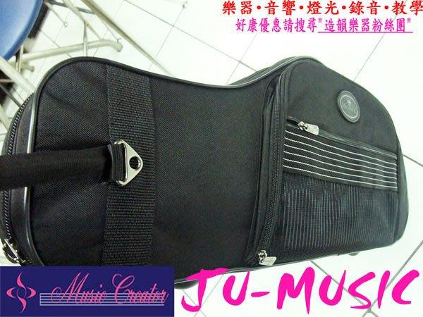 造韻樂器音響- JU-MUSIC - Majestic 經典條紋 中音 薩克斯風 輕巧硬盒 耐磨輕防水材質 歡迎詢問