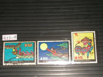 【愛郵者】〈舊票〉55年 民俗郵票 3全 直接買 / 特040(特40 專40) U55-4