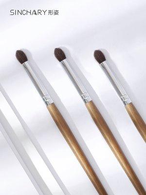 299起售-化妝刷眼影刷化妝刷套裝化妝工具暈染刷便攜一支美容工具羊毛#分裝瓶#化妝工具#旅行清潔