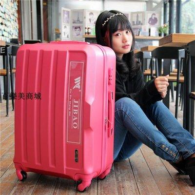精選 行李箱男拉桿箱小清新潮萬向輪23可愛27韓版密碼30少女大容量學生