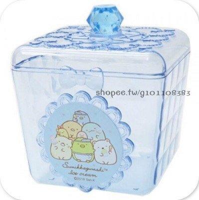 SANX 角落生物 貓咪 河童 白熊 炸豬排 壓克力小物收納罐 小物罐 收納罐 壓克力罐 棉花棒罐 藍款