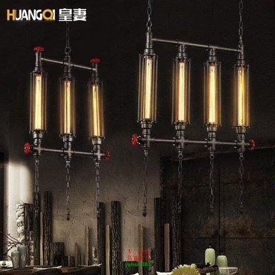 【美學】復古鐵藝酒吧會所美式餐廳工業風吊燈MX_1432