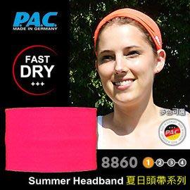 【ARMYGO】P.A.C. Summer Headband 夏日頭帶系列 (螢光粉)