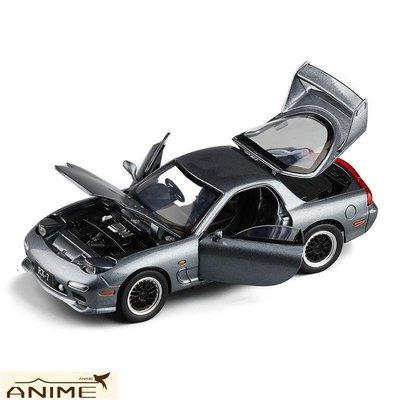 ∞Anime∞1/32馬自達FD RX7跑車合金車模翻燈開門聲光仿真汽車模型收藏擺件