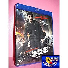 A區Blu-ray藍光正版【諜影殺機/嫌疑犯The Suspect (2013)】[含中文字幕] 全新未拆《孔劉》