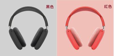 【現貨】ANCASE AirPods Max 純色 耳機保護套 軟膠套 保護殼 耳機套