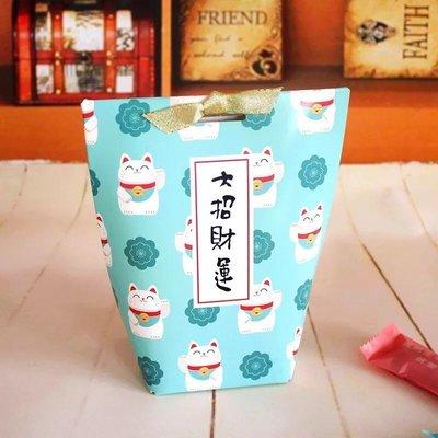 (藍)新春大招財運招財貓梯形盒 西點盒 小糖盒 曲奇餅乾 糖果盒 牛軋糖 巧克力 紙盒 禮品包裝 和風 日系 新年 手作