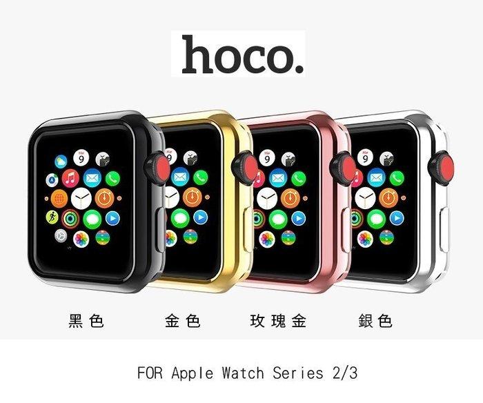 *phone寶*hoco Apple Watch Series 2/3 (38mm) 電鍍 TPU 套 軟套 軟殼 保護