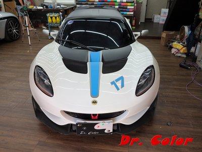 Dr. Color 玩色專業汽車包膜 Lotus Elise 車身客製化 (3M 1080)