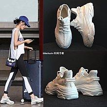 litterluck-韓國專櫃夏季網面老爹鞋女透氣正韓百搭厚底針織跑步鞋輕便飛織增高運動鞋