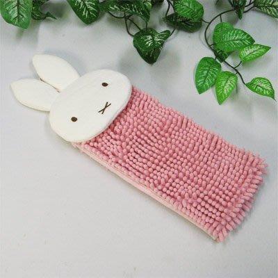 米飛兔超細纖維快乾擦手毛巾