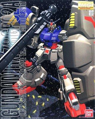 地球聯邦 - BANDAI MG 1/100 GP02A 鋼彈試作二號機 機動戰士0083星塵回憶
