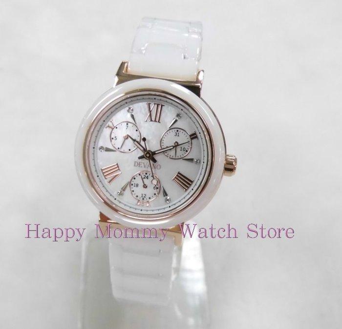 【 幸福媽咪 】網路購物、實體服務 DEVANO 帝凡諾 藍寶石 三眼計時 陶瓷錶,34mm DV-5661
