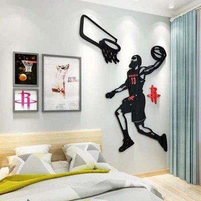 飛身灌籃 3D 立體壁貼 壓克力 鋼琴鏡面烤漆 壁紙 室內設計 風水 招財 刻字 電腦刻字 廣告 《閨蜜派》