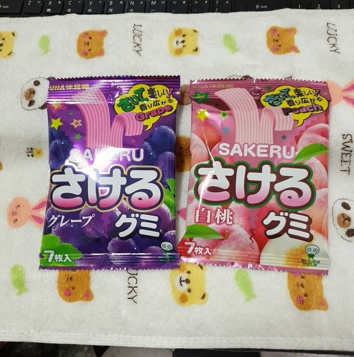 ~魔寶窩~日本味覺糖手撕式軟糖,7枚入,葡萄/水蜜桃