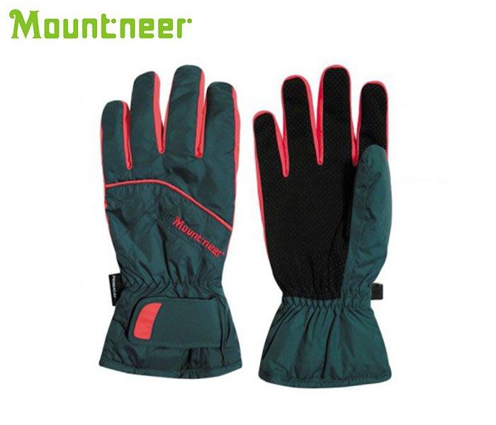 丹大戶外【Mountneer】山林休閒 Primaloft防水手套 12G01-42 藍綠/橘紅