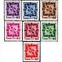 【萬龍】(150)(常89)一版雙鯉圖郵票7全上品...