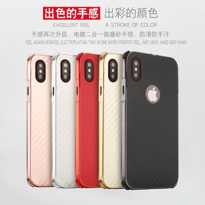 5.8吋蘋果iphone X 碳纖維帶...