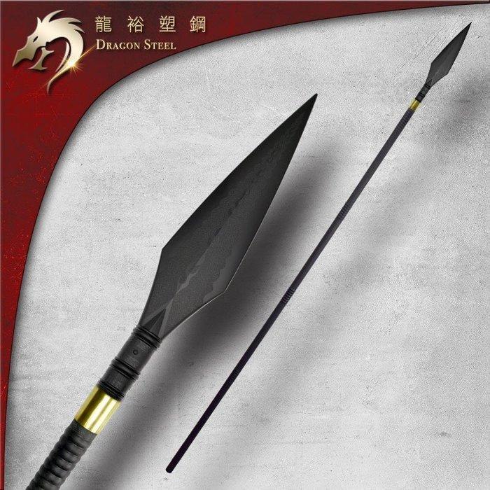 【龍裕塑鋼Dragon Steel】中式霸王槍組 含棍身/台製/武術練習/戲劇表演/長兵器/組合/桿槍/七種武器/安全