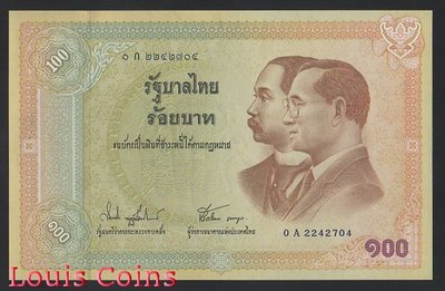 【Louis Coins】B659-THAILAND --2002泰國紀念紙幣100 Baht