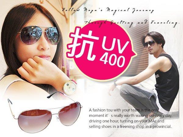 雷朋墨鏡 抗UV400 太陽眼鏡 超人氣韓風 率性中性 雷朋 ☆匠子工坊☆【UG0029】