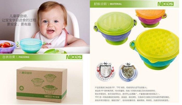 【現貨+預購】雙耳帶蓋訓練吸盤碗三件套 寶寶吃飯碗