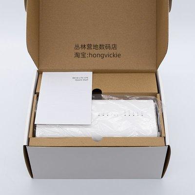 樂淘淘華為B818-263 4G路由器 支持cat19 1.6Gbps全新原裝